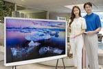 삼성 TV '더 세리프' 65형 출시
