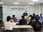 부산경상대학교 스마트팜도시농업기술혁신연구소 '치유농업사 양성 교육'