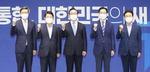 울산서 뭉친 영남 시·도지사 5인, 부산세계박람회 유치 협력 '한뜻'