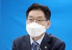 '드루킹 사건' 김경수 21일 대법 선고…대선판 뒤흔들까