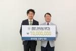 김홍덕 한라정밀 대표, 동아대 1000만 원 기탁