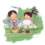 [박상현의 끼니] '맛집'에 줄서는 당신, 부끄러워 마시라