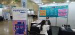 부산경상대학교, 2022학년도 대입상담캠프 참가