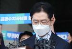 김경수 유죄…메가시티·가덕신공항 차질 빚나