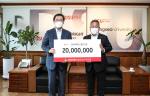 ㈜영남이엔지, 동서대에 발전기금 2000만원 기부