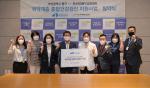 부산 동구, 부산미래IFC검진센터와'취약계층 종합건강검진 지원'업무협약 체결