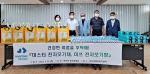 동구 좌천동 발전애향회, '미스터 전자모기채, 미쓰 전자모기향' 물품 전달