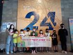 수영구 드림스타트 「2021 여름방학 틈새돌봄」 운영