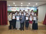 해운대구 재송2동 지역사회보장협의체, '정리수납 전문가 양성 교육' 수료식