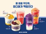 전국 폭염에 식품업계 여름 메뉴 출시
