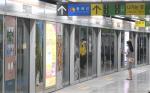 부산 거리두기 4단계 격상 오늘 검토…지하철 운행 감축