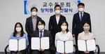 부산대동문교수회, 해외유학장학생 장학금 수여식 개최