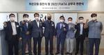한국국제물류협회 부산지회, 사무실 이전 개소식 개최