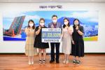 『동삼중앙어린이집』이웃돕기 성금 전달