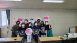 동구자원봉사센터, 캘리그라피 재능봉사자 양성교육 수료식 진행