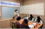 동명대 학부생 25명 80시간 R&D진로체험