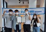 김해청년다옴, 경남청년센터와 김해 청년 위해'맞손'