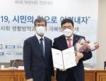 오경승 고신대병원 병원장, 제 1회 부산시민 건강대상 부산광역시장 표창 수상