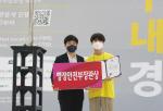 부산대 2021 구조물 내진설계 경진대회, 서울과학기술대·연세대 팀 우승