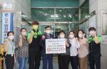 민락동 2021년 민·관 협력『해박한 초록씨』주거환경개선사업 추진