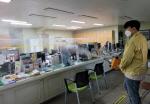 부산 중구 대청동 주민센터, 민원실 집중방역 실시