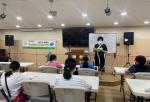 부산 중구 자원봉사센터, 소통하는 열매통역「The New Community(일본어반)」활동