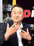 지역대'업' 총장에 듣는다 <14> 동의과학대 김영도 총장