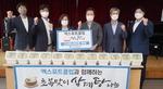 엑스포트클럽, 동구장애인복지관 복날맞이 삼계탕 나눔 행사 후원