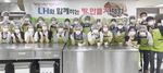 LH 부산울산본부·적십자 부산지사, 연제구 빵 나눔