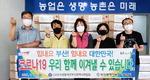 한국생활개선부산광역시연합회, 성품 전달 外