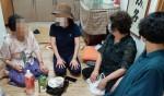 예원어머니학교 학생회봉사단, 금사회동동 홀로 어르신들에 삼계탕 전달 外