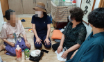 예원어머니학교 학생회봉사단, 금사회동동 홀로 어르신들에 삼계탕 전달