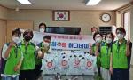 용호1동 지역사회보장협의체, 「허전하고 그리울 때 춘하추동 허그데이」 돌봄사업 실시