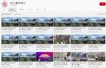 부산가톨릭대, 유튜브 통해 온라인 전공체험 프로그램 운영