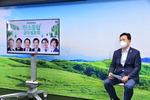 여당 경선 후보 탄소중립 공약 발표회