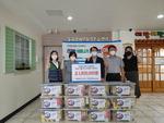 코레일유통 부산경남본부, 동구장애인주간보호센터에 성금 기탁