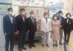 대한민국상이군경회 부산광역시지부, 부산보훈병원에 마스크 전달