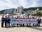 바르게살기운동 부산시협, 해양쓰레기 줄이기 캠페인