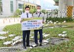 해운대구 반여·석대고가교 '도시바람길숲' 탄생