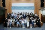 동서대'2021년 국제청소년리더 교류지원사업' 수행