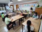문현1동, 취약계층 아동에 도자기 공예체험 기회 마련