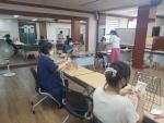 남항동 까치배움터, '마크라메 공예' 교실 운영