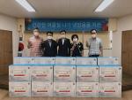 동삼1동 지역사회보장협의체, 취약계층 냉방용품 전달