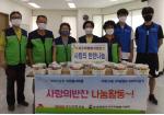 서대신4동 구덕골자원봉사캠프