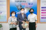 구포1동 통합봉사단체, '희망2021 나눔캠페인' 표창패 수상