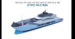 선박해양플랜트연구소, 국내 최초 순수 전기추진 차도선 개발 착수
