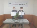 신선동&바르게살기운동 신선동위원회, 플라스틱 제로 릴레이 업무협약 체결