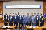 한국지방자치경찰학회, 자치경찰제 시행 기념 학술 세미나 개최