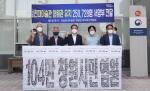 창원시, 국립현대미술관 창원관 유치 염원 25만 명 서명부 제출