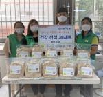 충무동 새마을문고회, 건강 선식 30세트 지원